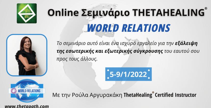 world relations-2